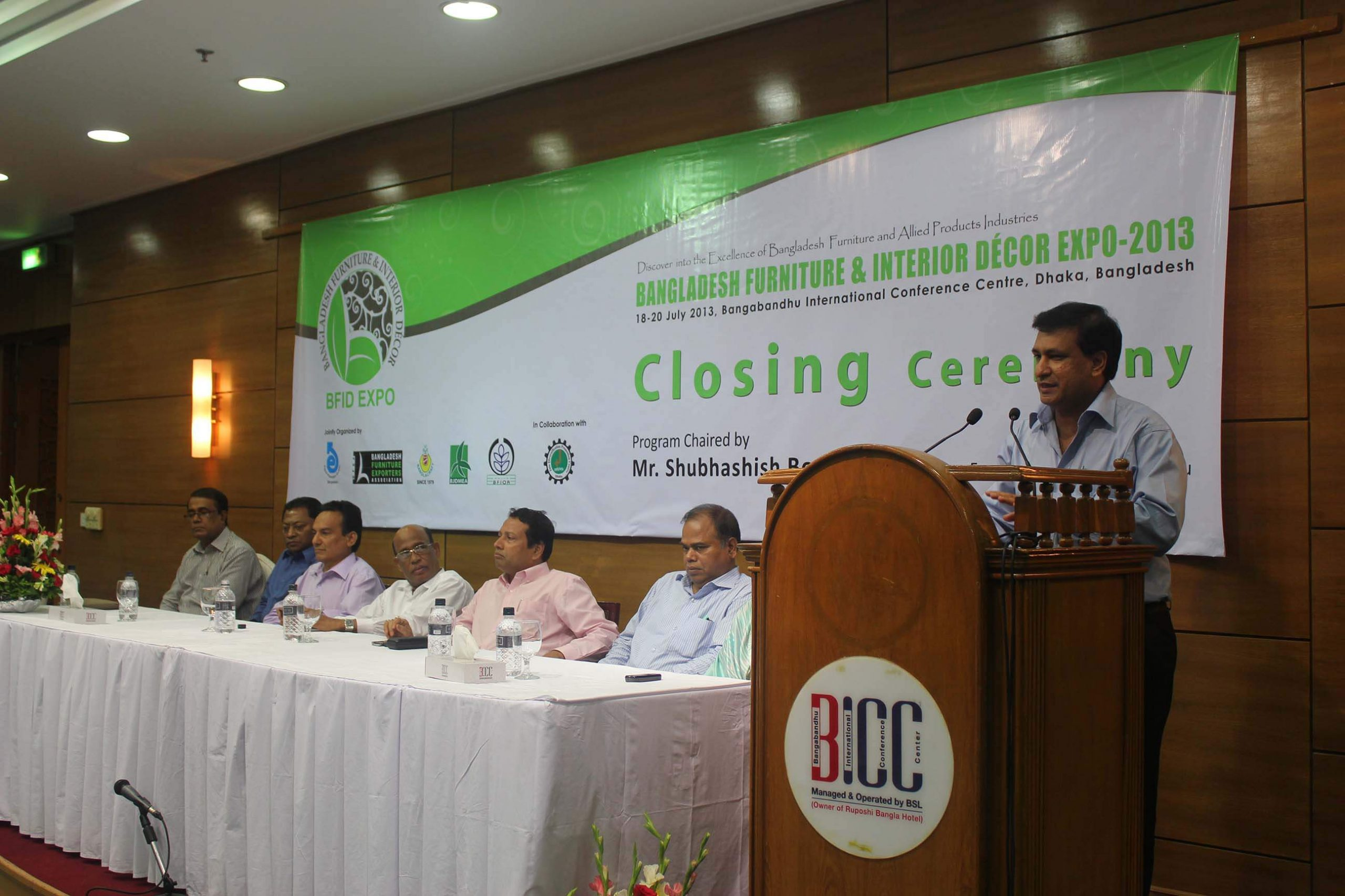 BFID - CLOSING CEREMONY