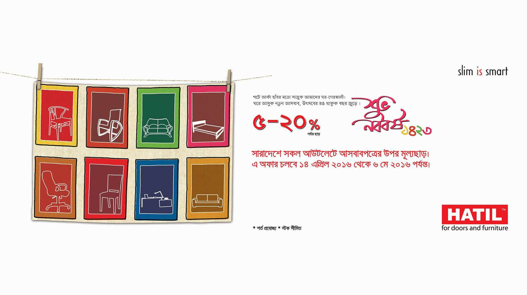BANGLA NEW YEAR CAMPAIGN - BANGLADESH