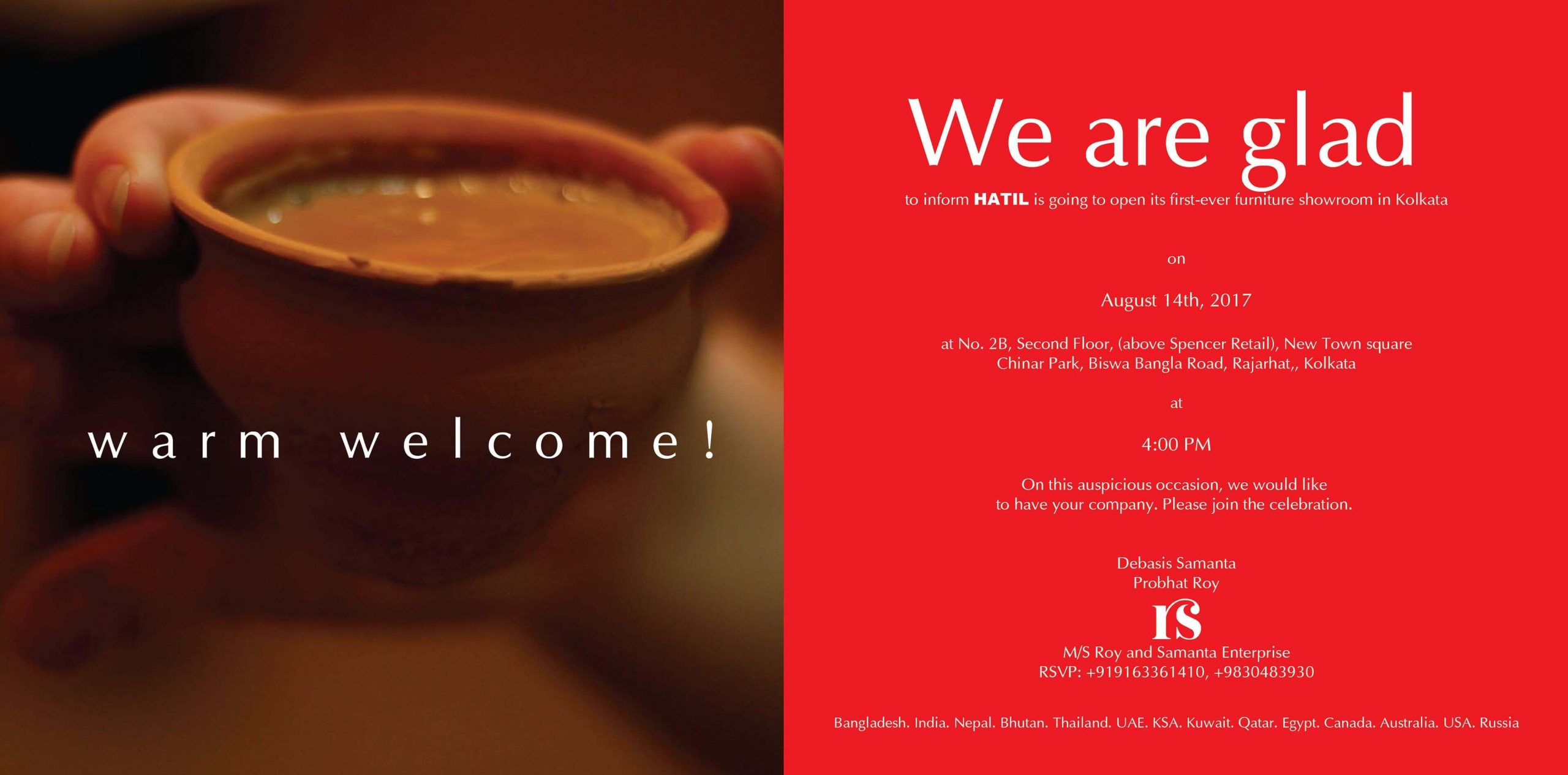 SHOWROOM OPENING INVITATION CARD - KOLKATA, INDIA