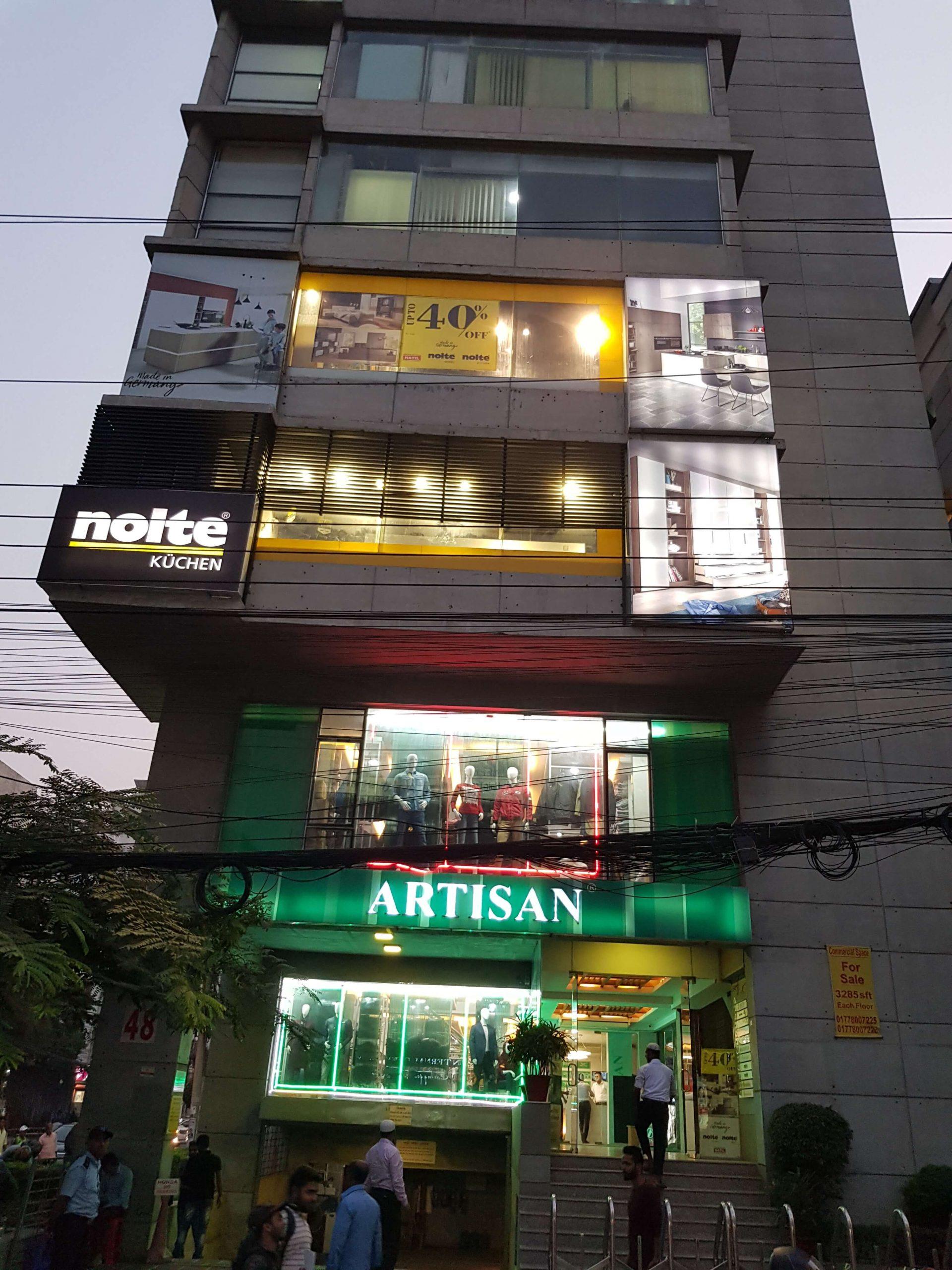 DTC-Portfolio-Retail-Store-HATIL-Nolte-03