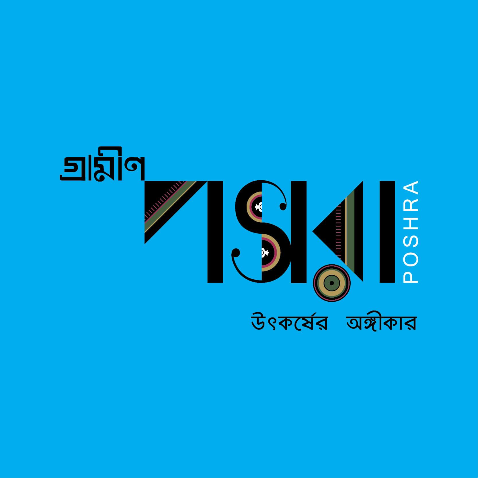 DTC-Clients-Served-Logo-Poshra