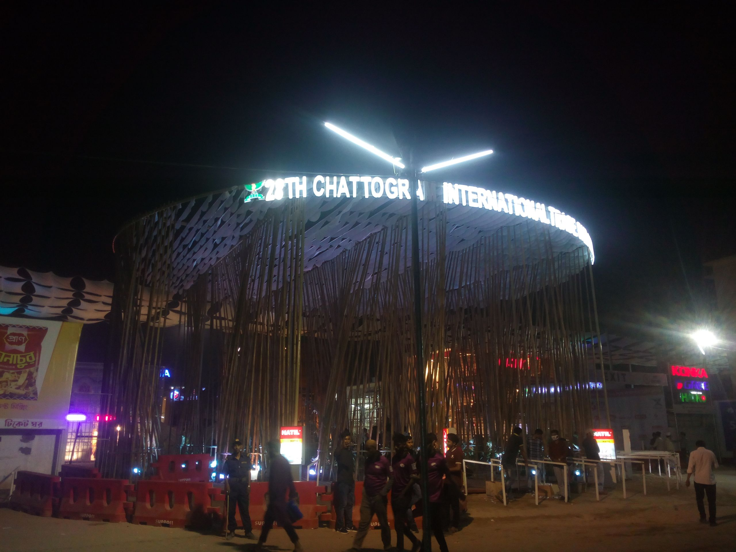 DTC-Expo-Post-Chittogong-International-Trade-Fair-CITF-Inner-Image-02