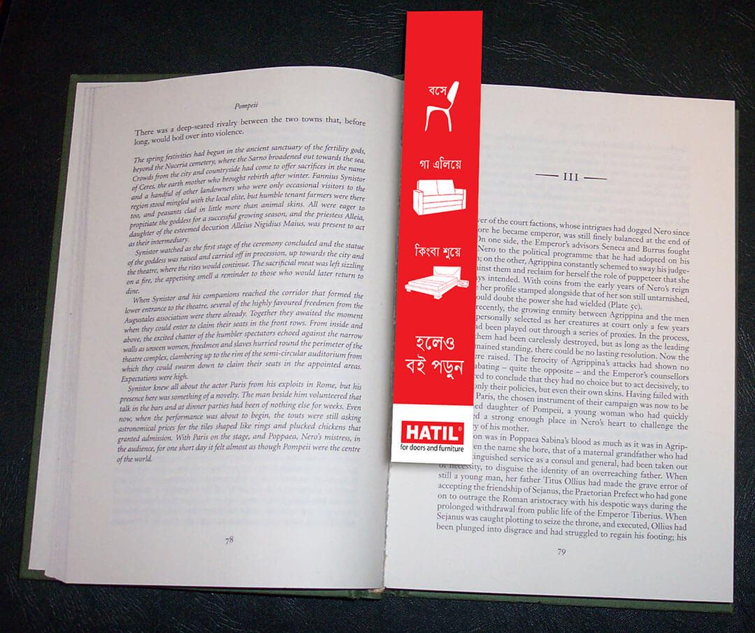 BOOKMARK (FRONT) - EKUSHEY BOOK FAIR, BANGLADESH