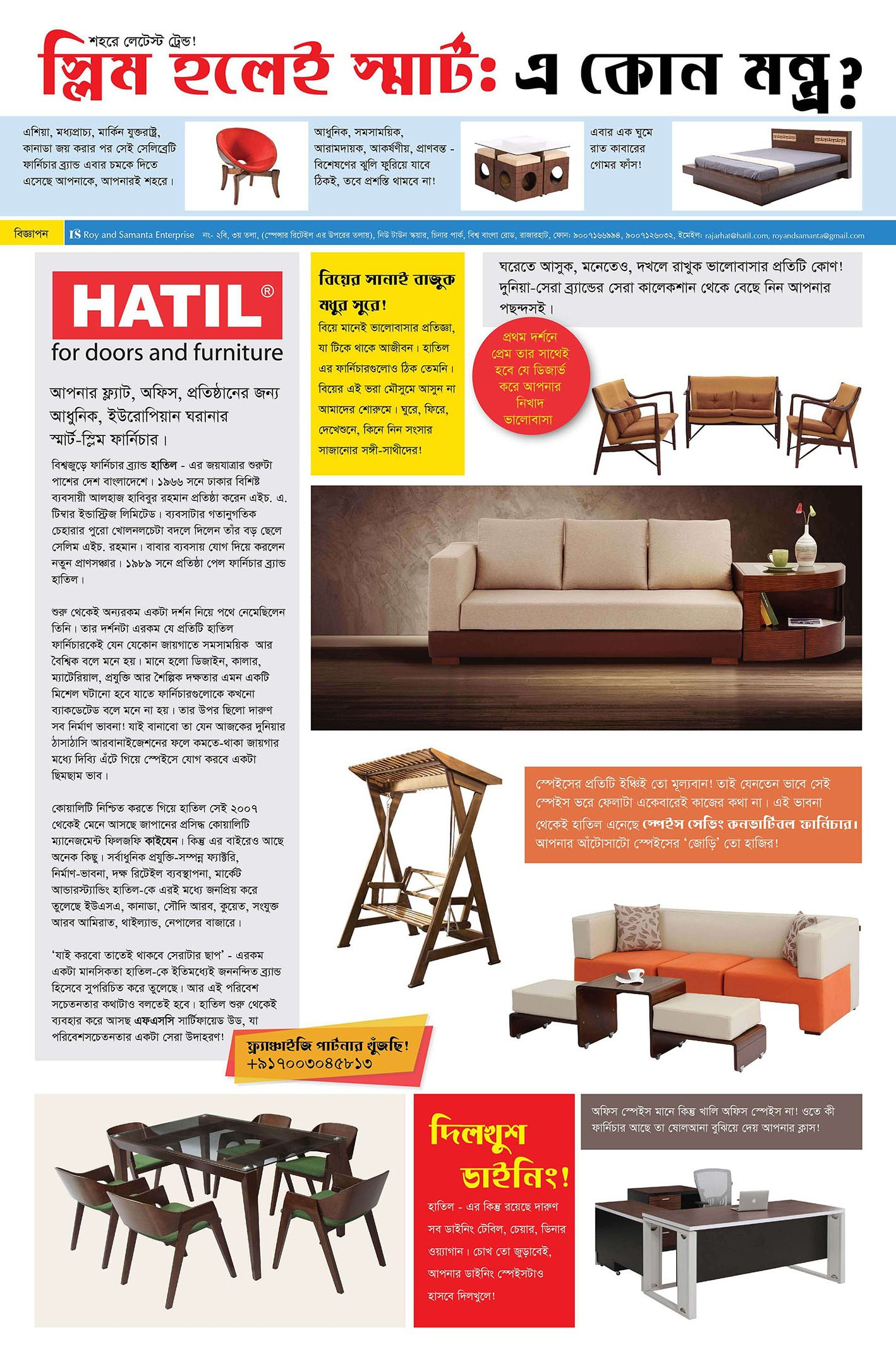 NEWSPAPER ADVERTORIAL - WEST BENGAL, INDIA