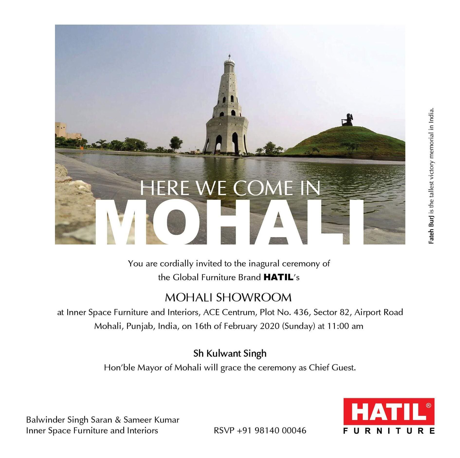 SHOWROOM OPENING INVITATION CARD - MOHALI, INDIA