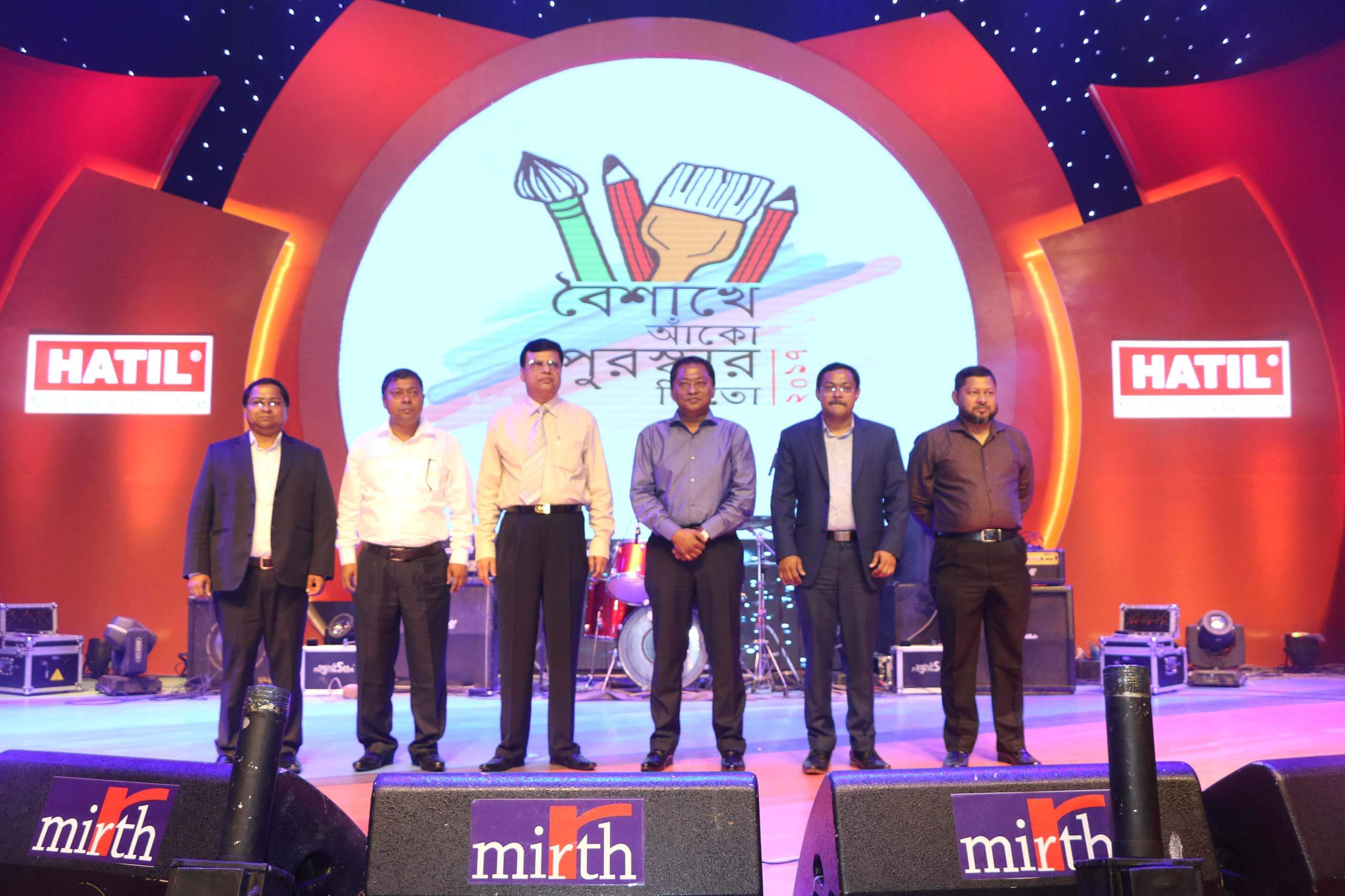 DTC-Event-Activation-Bangla-New-Year-Contest-Image-13