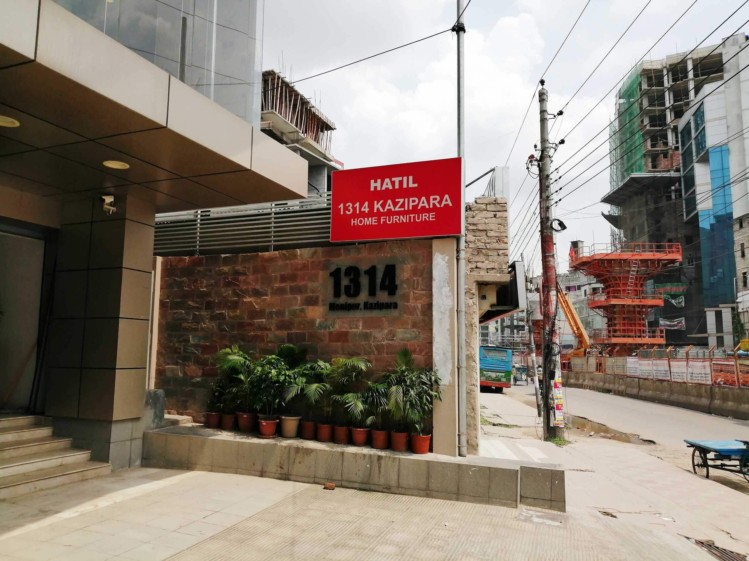 DTC-Portfolio-Retail-Store-HATIL-Kazipara-08