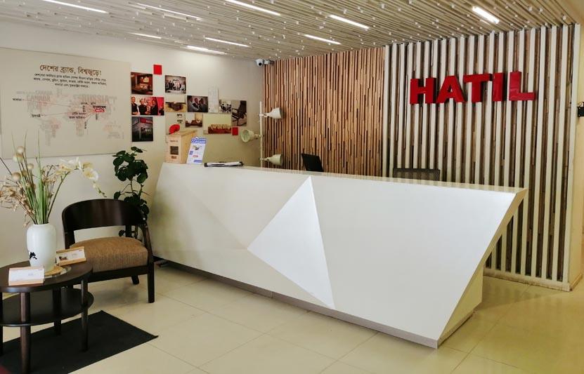 DTC-Portfolio-Retail-Store-HATIL-Kazipara-Front-Image
